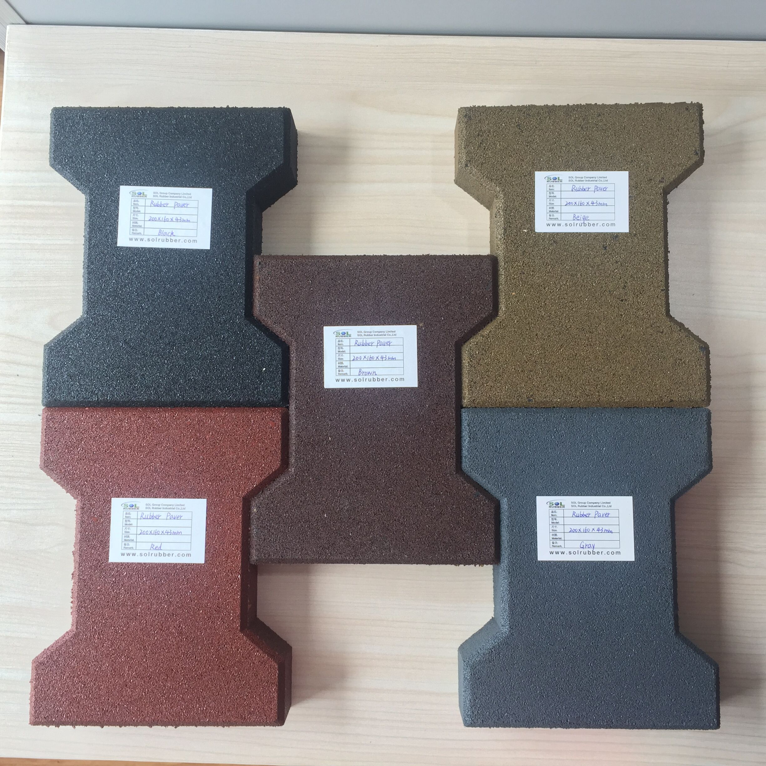 45mm Innovative Horse Solutions Equine Rubber Pavers